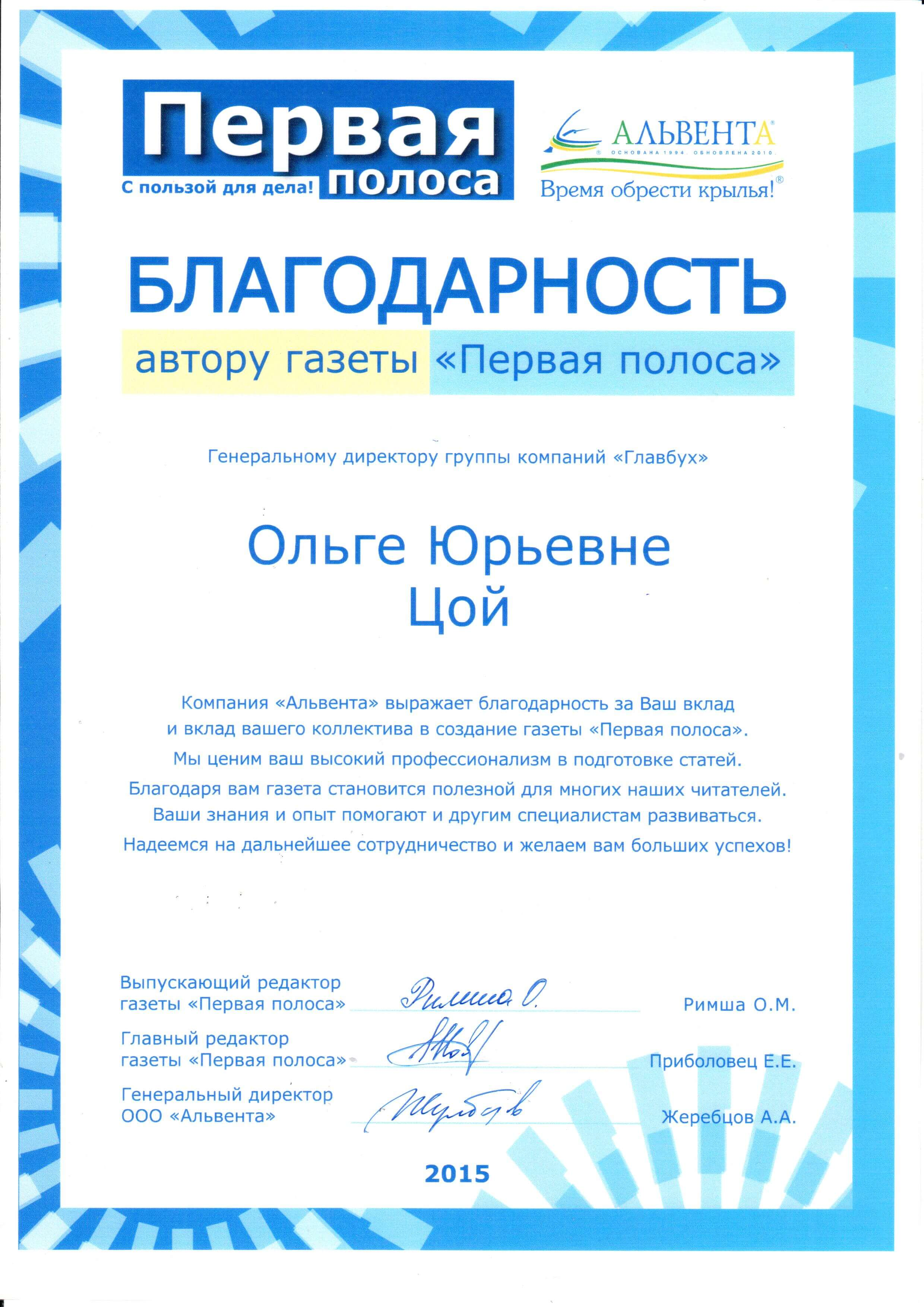 Налоговый учет в Омске Постановка налогового учета Открыть в отдельной вкладке
