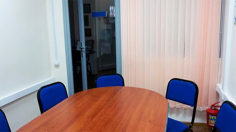 Омск аренда офиса на час омск подмосковье коммерческая недвижимость продажа